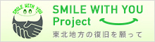SMILE WITH YOU Project